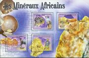 African Mineral Stamp Gold Limonite Souvenir Sheet Of 4 Mint Nh