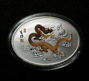 China 2012 Dragon 1 Oz 0.999 Silver Dragon Colorized Oval Medal In Capsule