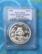 Ms70 1996 Large Date Chinese Silver Panda Pcgs Pop 1 S10y Super Rare