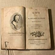 Rare 1794 The Life Of Dr. Benjamin Franklin Written By Himself