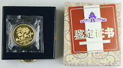 China 1988 1 Oz Gold Panda Official Medal New Orleans Friendship Sealed +box Coa