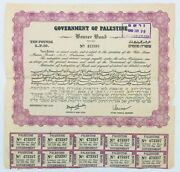 Government Of Palestine 1944 Ten Pounds Bearer Bond Certificate With Coupons 3