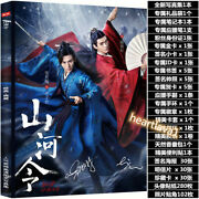Word Of Honor Wei Kexing Zhou Zishu Photo Album Actorand039s Poster Picture Book山河令