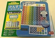 Kumon Mathematics Learning Tablet And Worksheets Shipped By Dhl