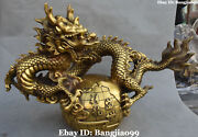 18 Chinese Pure Bronze Dragon Loong Dragons Animal Earth Globe Ball Statue