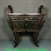 14.3 Marked Old Chinese Purple Bronze Dynasty Dragon Beast Ding Incense Burner