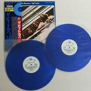 The Beatles 1967-1970 Blue Color Vinyl Record Sample Limited Version From Japan