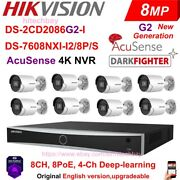Hikvision 4k Acusense Security Kit, 8mp Darkfighter Camera, 8ch 8poe Nvr, Wd Hdd