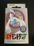 Pokemon Playing Cards Silver Lugia Card-sealed