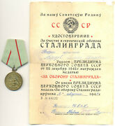 Documented Russian Ussr Medal For Defense Of Stalingrad With Rare Document