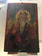Antique 18 C Greek Wood Icon St. Haralombos