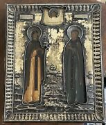 Very Rare Antique Russian Icon | 19th Century Silver Wood Writing On Back