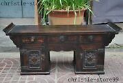 Old China Huanghuali Wood Carved Dynasty Palace Cabinet Jewelry Boxes Table Desk