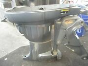 Yamaha 50hp 4 Stroke Outboard 20 Shaft Mid Section
