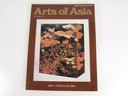 Arts Of Asia Magazine July-august 1978 Tansu Chests Of Old Japan