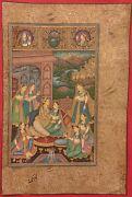 Mughal Hand Painted Maharaja Love Scene With Queens Traditional Pahari Painting