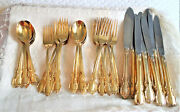 1847 Rogers Bros Reflection Gold Electroplate Service For Eight Less 1 Fork