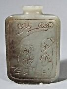China Chinese Carved Green Jade Or Jadeite Figural Snuff Bottle Ca. 19-20th C.