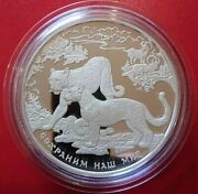 Russia 2011 100 Roubles Asian Leopard - Russian Wildlife 1 Kg Proof Silver Coin