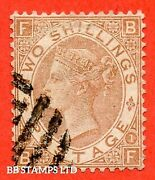 Sg. 121. J120. Bf . 2/- Brown. A Very Fine Used Example Of This Scarce B52380