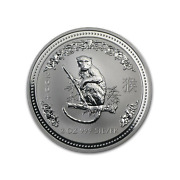 2004 2 Australia Perth Mint 2 Oz Silver Year Of The Monkey Coin