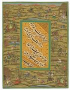 Mughal Miniature Art Painting Of Islamic Calligraphy With Hunting Scene On Paper