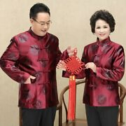 Chinese Traditional Thick Coat China Lovers Dress Costume New Year Clothings