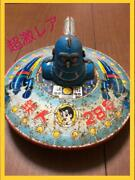 Nomura Toy Tetsujin 28 Go Tin Flying Saucer Vintage Toy Size About 20cm