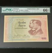 2002 Thailand 100 Baht Commemorative And Replacement P-110 Pmg 66 Epq