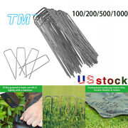 6 Inch Landscape Sod Staples Sturdy Garden Stakes Weed Barrier Fabric Pins