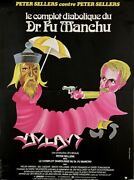 Peter Sellers The Fiendship Plot Of Fu Manchu 1980 French Poster 24x32