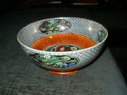 Rare Lovely Newcastle Maling Gilded Lustre Bowl With Exoctic Parrots 1893