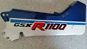 Gsxr 1100 Tail Plastic Frame Cover Brand New 1986 1987 1988