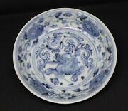 Chinese Ming Dynasty B And W Saucer Dish