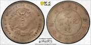 487 China 1890-1908 Kwangtung Dragon Silver 20 Cents Pcgs Ms62. Lm-135