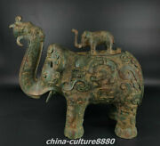17.3 Antique Chinese Shang Dynasty Bronze Ware Elephant Zun Drinking Vessel