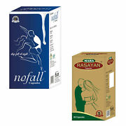Effective Herbal Semen Discharge In Urine 60 No Fall + 60 Maha Rasayan Caps