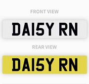 Daisy Private Number Plate Daisy Ryan Cool Short Girls Name Reg Sexy Funny Boss