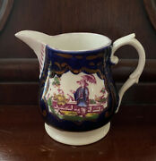 Antique English Export Pitcher Chinoiserie C. 1830s Cobalt Luster