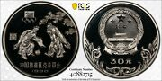 481 1980 30 Yuan Ancient Soccer Players, Olympic Games Pcgs Pr69dcam
