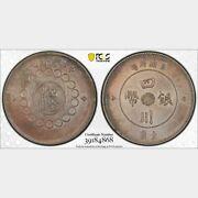 444 China 1912 Szechuan Silver Dollar Y-456 Lm-366 Pcgs Au Details - Cleaned