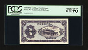 Cc010 1940 China Provincial Banks Amoy Industrial Bank 50c P-1658ca Pcgs Ms67
