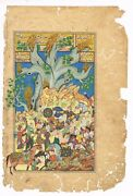 Hand Painted Persian Miniature Old Painting Real Gold And Gouache Art On Paper