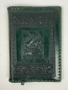Vintage Green Leather Book Bible Journal Cover Embossed Tooled Ship And Scrolls