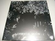 Chen Yingsada Chia Three-part Song In Floral Form Lp