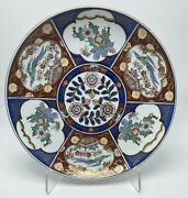 Vintage Imari Phoenix Bird Motif And Water Lily Blossoms 11 Plate