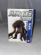 2000 Bandai Large Candy Toys Hyper Godzilla Figure - 3andrdquo Orga - New In Box
