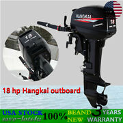 2 Stroke Outboard Fish Boat Engine Motor 18 Hp Short Shaft 246cc Manual Start
