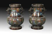 Pair Of Bronze And Cloisonné Vases, Possibly Japan, 19th Century