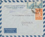 1951 Greece 1200d Nato+1400x2 King Paul On Airmail Commercial Cover To Usa